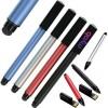 Arlo USB Pen